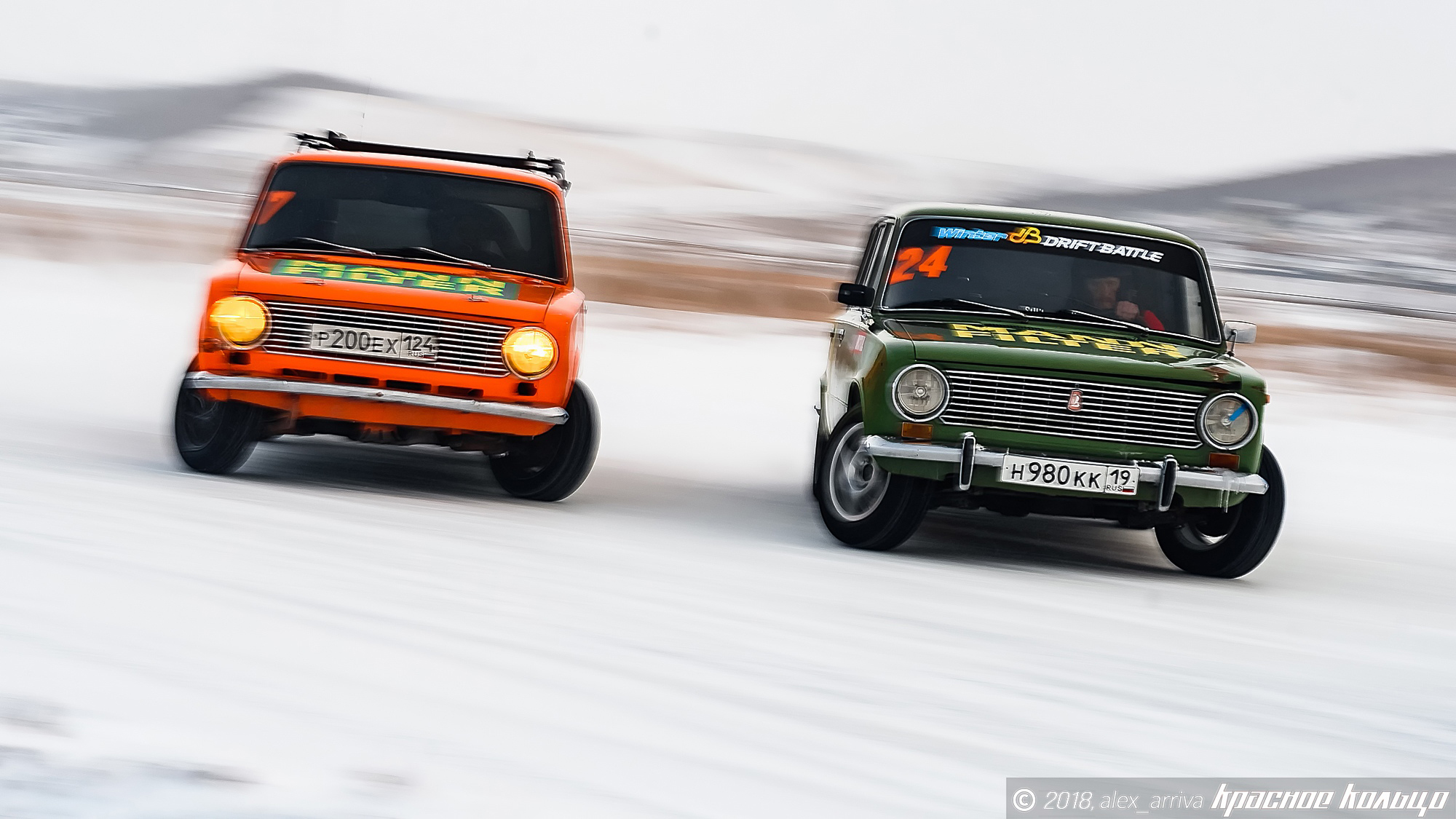 Winter Drift Battle